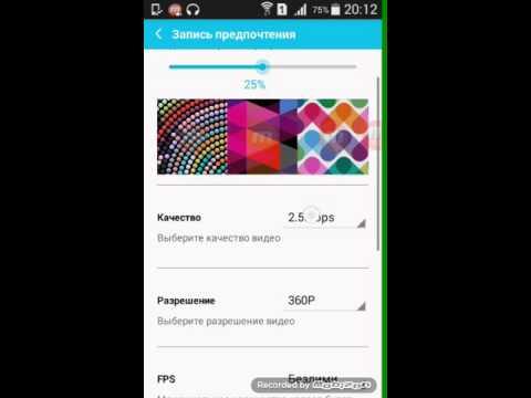 Не загружаются или не обновляются приложения в Google Play