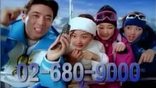 1999년 광고모음