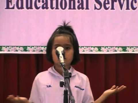 3 Speech Contest 2011 สพป นภ 1ป 1 3