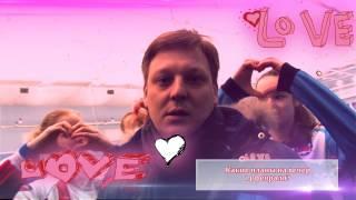 Сборная России по шорт-треку поздравляет с Днем святого Валентина!