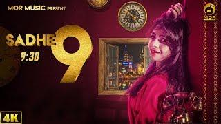 Sadhe 9 # 9:30 # Desi Girl A K Jatti # New Song 2018 # Anu Kadyan# TR Music # Mor Music