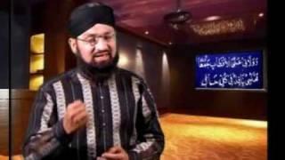 Hafiz Aamir Qadri 2010 New Album Qaseeda Ghousia.DAT