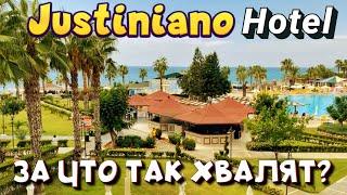 Обзор отеля Justiniano Club Park Conti 5 Все включено ТУРЦИЯ 2021