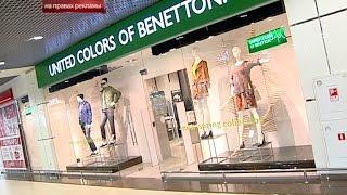 видео United Colors of Benetton - Официальный Сайт