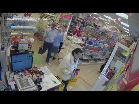 В городе Щекино ограбили магазин косметики на 500 рублей