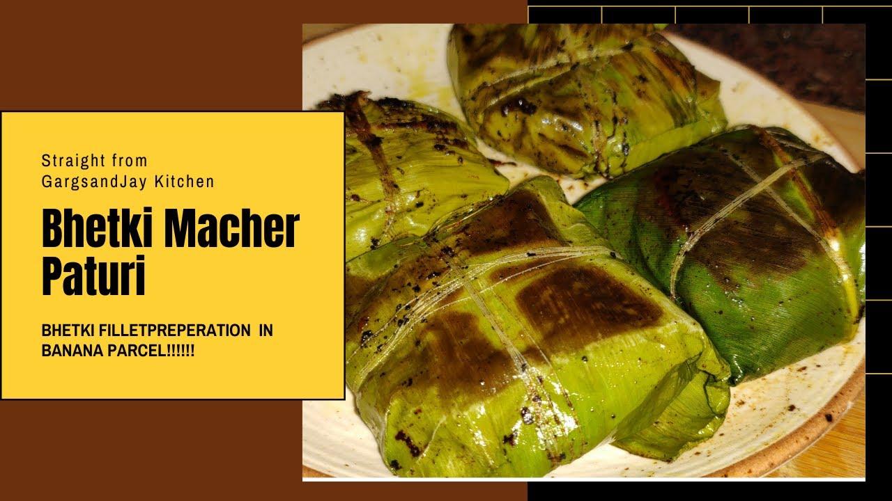 Bhetki Macher Paturi – Traditional Bengali Recipe| Sea-Bass Fish recipes| How to cook Bhetki Paturi