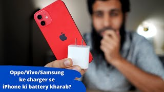 Sunday QnA 136 | Which charger for iPhone? , Oneplus 9 pro vs 12 pro max