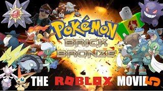 POKÉMON BRICK BRONZE: THE ROBLOX MOVIE 5 - Mythical Pokémon are Jerks!