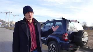 Синий Тест Jeep Liberty (Джип Либерти) Запах свободы и перегара!