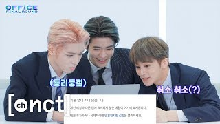"〖OFFICE FINAL ROUND〗 EP. 2 ""문서작성 능력 대결""