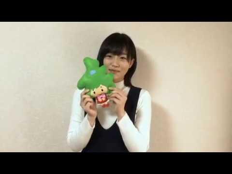 アイドルの梅田綾乃さんから応援コメントを頂きました.