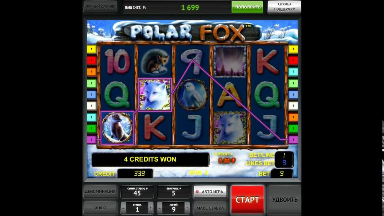 Играть в игровые автоматы бесплатно без регистрации и смс 777