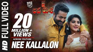 NEE KALLALONA Full Song Jai Lava Kusa Songs Jr NTR, Nivetha Thomas | Devi Sri Prasad