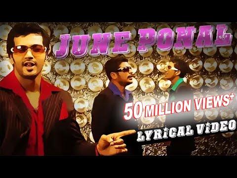 June Ponal July Kaatrae | Harris Jayaraj | Unnalae Unnalae | Tamil | Lyrical Video | HD Song