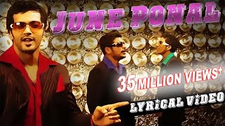 June Ponal July Katre Song Lyrics | Unnale Unnale | Harris Jayaraj | Arun | Krish | Harini |Jeeva