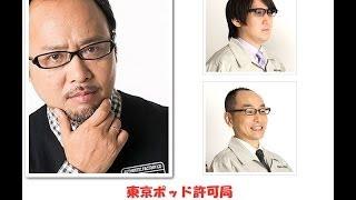 https://www.youtube.com/channel/UCjABGn5aiBxJ5NBZfEKAD0A 【本日のキ...