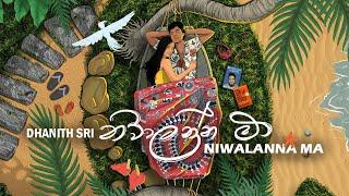 Download DHANITH SRI - NIWALANNA MA ( නිවාලන්න මා ) Official Lyric Video | Album ALOKAWARSHA