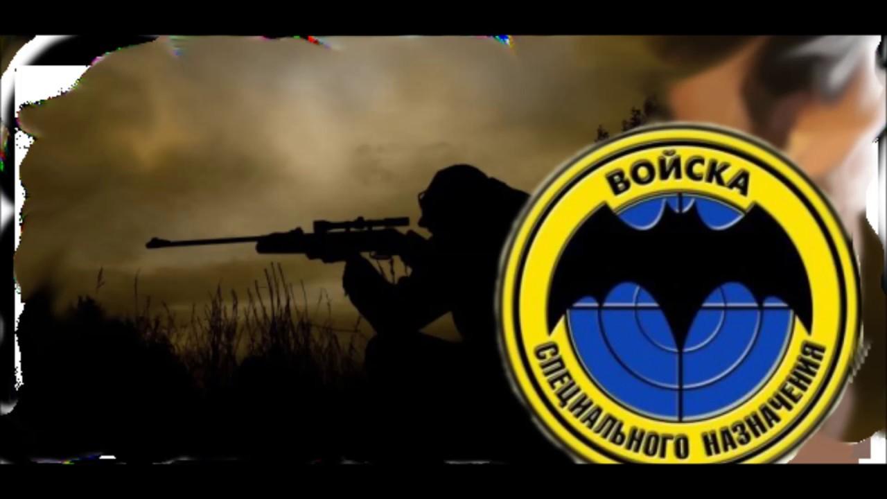 Поздравления день войск специального назначения фото 162