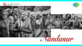 Nandanar | Piravaa Varam song