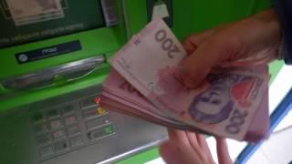 Снимаем среднюю зарплату в Польше на Украине