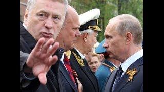 Владимир Путин и его система. Мнение сотрудника КГБ