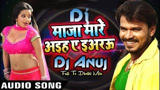 Please subscribe my channel and get latest mix dj mp3 song so like share new back to flp comeing.... full link---https...