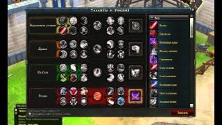 Роял Квест обзор классов Разбойник - Royal Quest Rogue (часть 1)