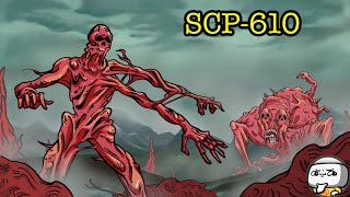 SCP-610 The Flesh that Hates (SCP Animation) ft. @SCP Animated - Tales From The Foundation