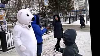 Копия видео Белый Мишка