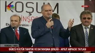 20/08/2017 GÜRCÜ KÜLTÜR TANITIM VE DAYANIŞMA ŞENLİĞİ - KORGAN / ORDU