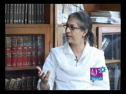 Asma Jahangir Interview