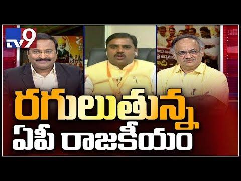 Modi vs Chandrababu : Political fight turns personal fight - Rajinikanth TV9