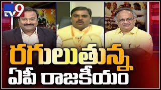 Modi vs Chandrababu : Political fight turns personal fight - Rajinikanth TV9