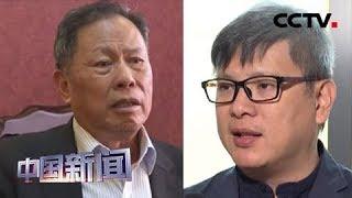 [中国新闻] 香港各界:美妄图插手香港事务牵制中国注定失败 | CCTV中文国际