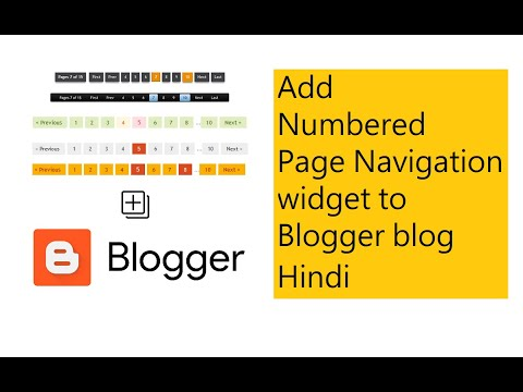 How To Add Page Navigation In Blogger - Hindi Urdu