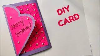 Beautiful Handmade Birthday card / DIY Birthday Greeting card/DIY card
