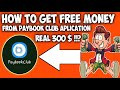 - how to get money from paybookclub aplications - new trik in the world