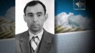 Выдающиеся авиаконструкторы СССР (фильм 2) (2012) смотреть онлайн