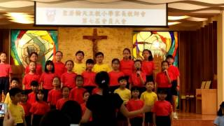 生命有價-聖若翰天主教小學合唱團