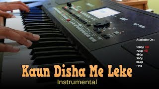 Kaun Disha Me Leke Chala Re Hindi Instrumental With Karaoke - Ankush Harmukh