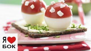 Мухоморы из яиц. Закуска из вареных яиц.