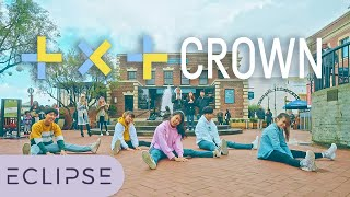 [KPOP IN PUBLIC] TXT(투모로우바이투게더) - CROWN (어느날 머리에서 뿔이 자랐다) Dance Cover [ECLIPSE]