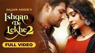 Sajjan Adeeb New Song Ishqan De Lekhe 2 | Sajjan Adeeb Ishqan De Lekhe 2 | Latest Punjabi Songs 2020