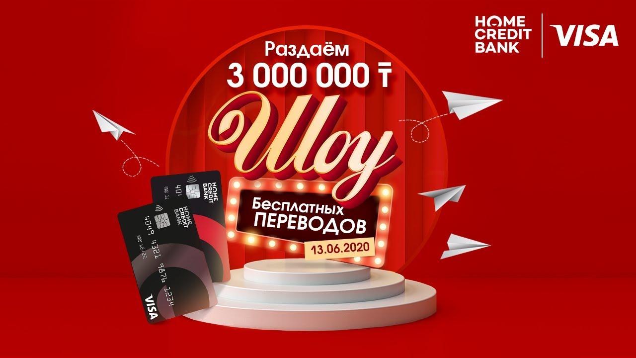 банк москва перевод кредита