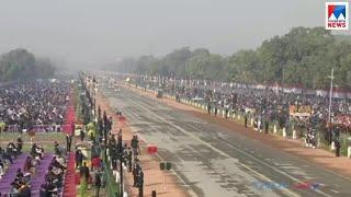രാജ്യം റിപ്പബ്ലിക് ദിനാഘോഷ നിറവില്; ചടങ്ങുകള്; വീഡിയോ | Delhi  |  Republic Day - report