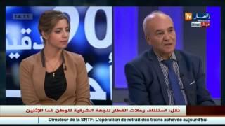 """عبد الرحمان مبتول ... سمعة الجزائر عادت مع لقاء """" أوبك """""""