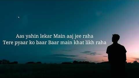 Tere Ishq Mein - Aditya Yadav