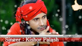 Bangla New Hit Song Vhober Bari 2014 Ft F A Sumon By Kishor Palash