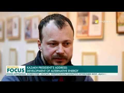 Kazakh President's Address: Development of alternative energy