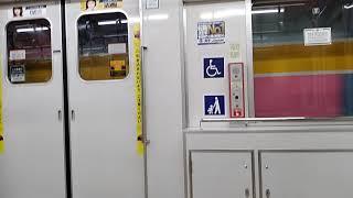 【10両はレア】東京メトロ有楽町線7000系∣飯田橋→護国寺